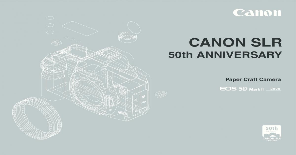 Canon 5D Mark II Papercraft